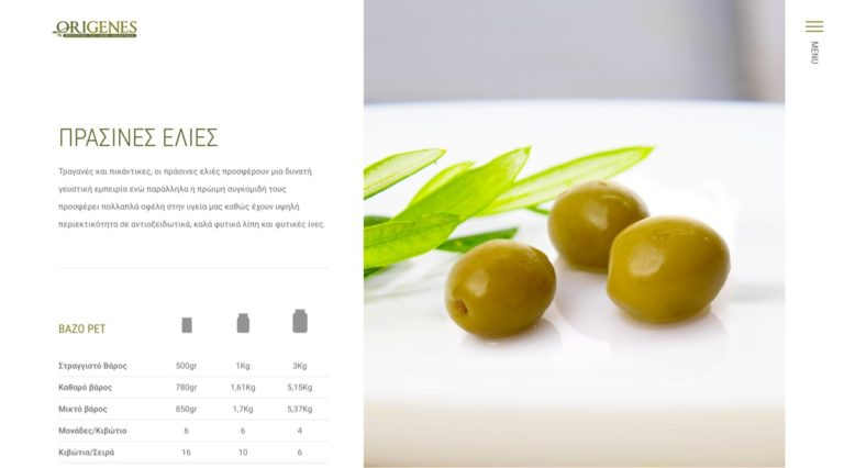 Origenes official website by Greatives Web Design agency in Athens, Greece